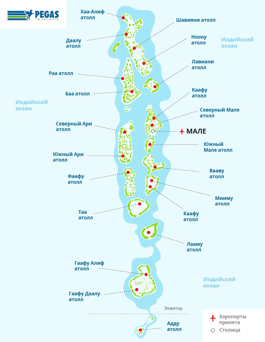 карта Мальдивы