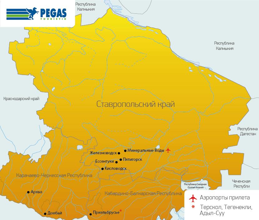 Северный Кавказ карта