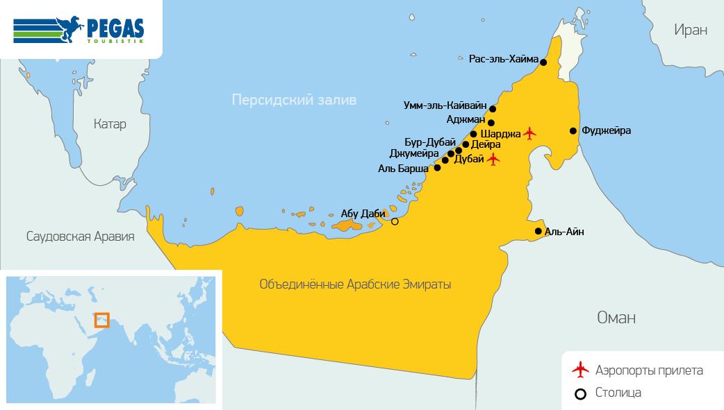 Карта ОАЭ